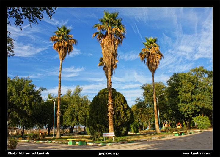 besat park