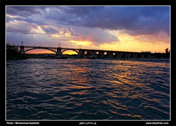 پل تاریخی دزفول