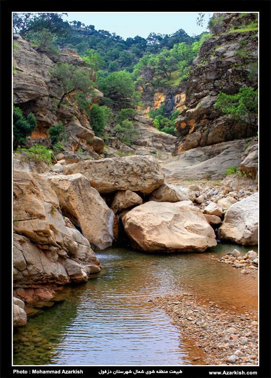 مسیر آبشار شوی دزفول