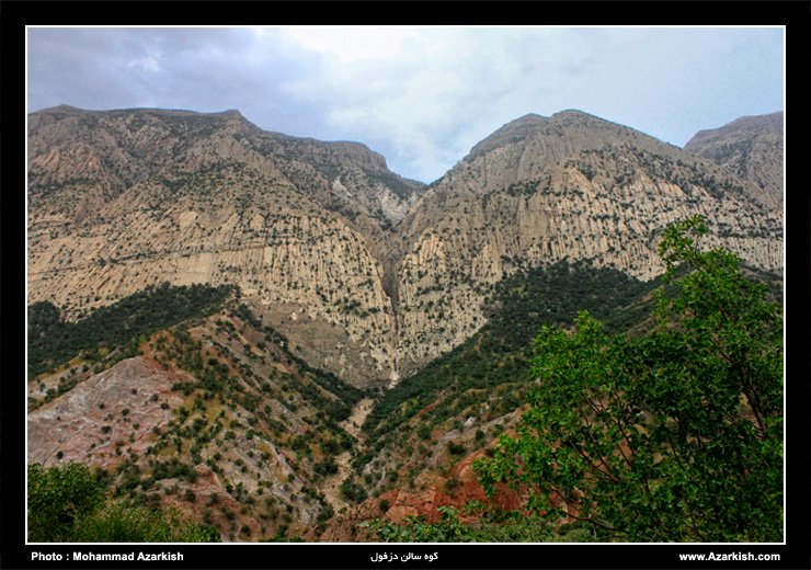 کوه سالن در مسیر آبشار شوی دزفول